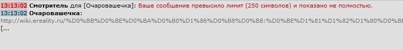 copypast1.png