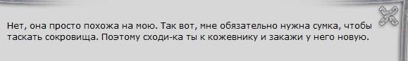 kozh.png