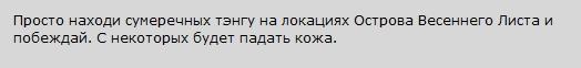 kozh7.png