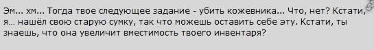 kozh9.png
