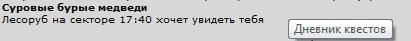 viverny.jpg