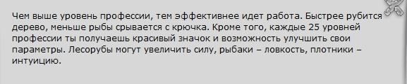 plotnik4.png
