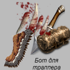 trapperkij.png