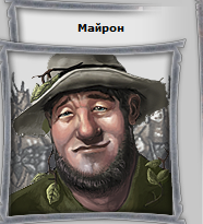 Shadow_majron.png